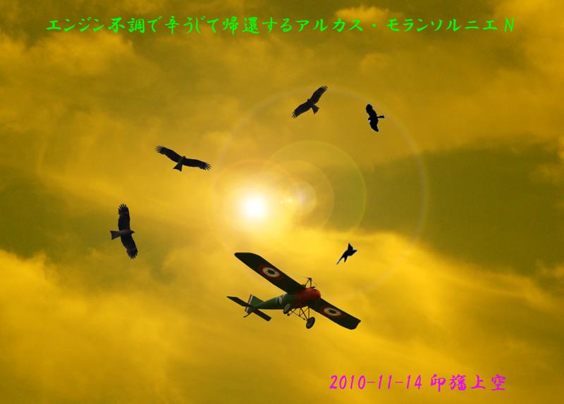 a0141004_2105188.jpg
