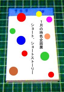 c0212929_18243345.jpg