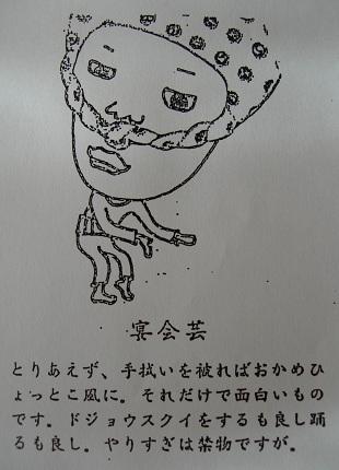 a0107434_0173128.jpg