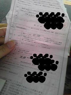 a0019322_9484717.jpg