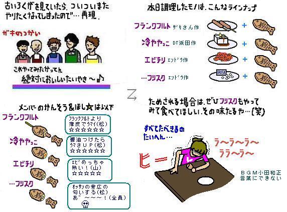c0095925_9461816.jpg