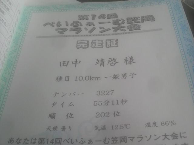 e0091322_1602019.jpg