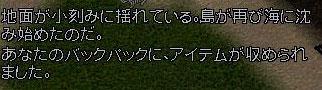 c0184233_10232539.jpg