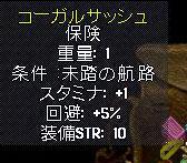 c0184233_10235525.jpg