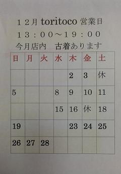 a0144627_2030896.jpg