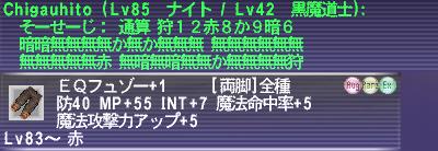 a0025776_13563166.jpg