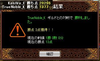 c0075363_2522013.jpg