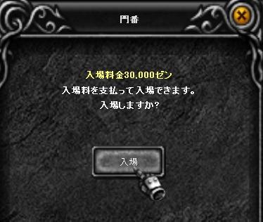 c0138727_1314151.jpg
