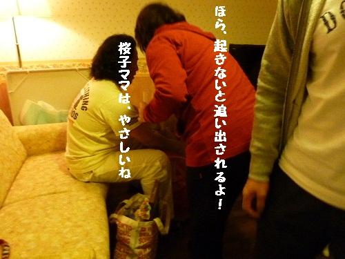c0050220_16274714.jpg