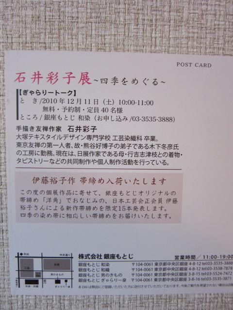 c0211507_9275912.jpg