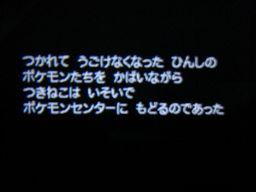 a0120525_04117.jpg