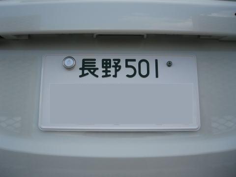 a0160006_16102612.jpg