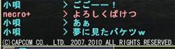 e0069487_12441937.jpg