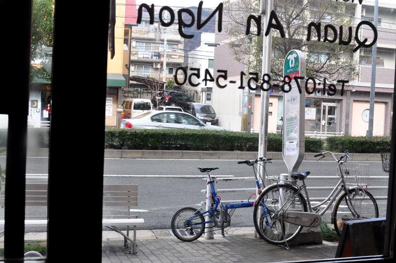 e0053660_19243689.jpg