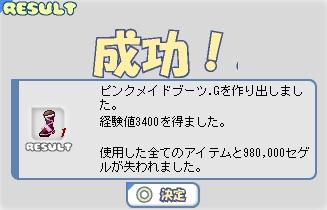 c0051934_2331119.jpg