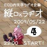 e0081955_2133614.jpg