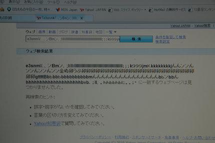 e0066474_2128970.jpg