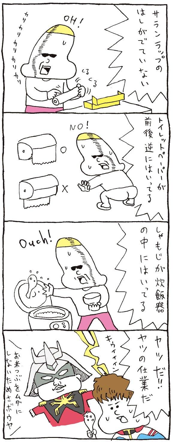 c0193497_0412925.jpg