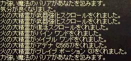 c0020762_1837729.jpg