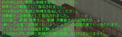 c0107459_153487.jpg