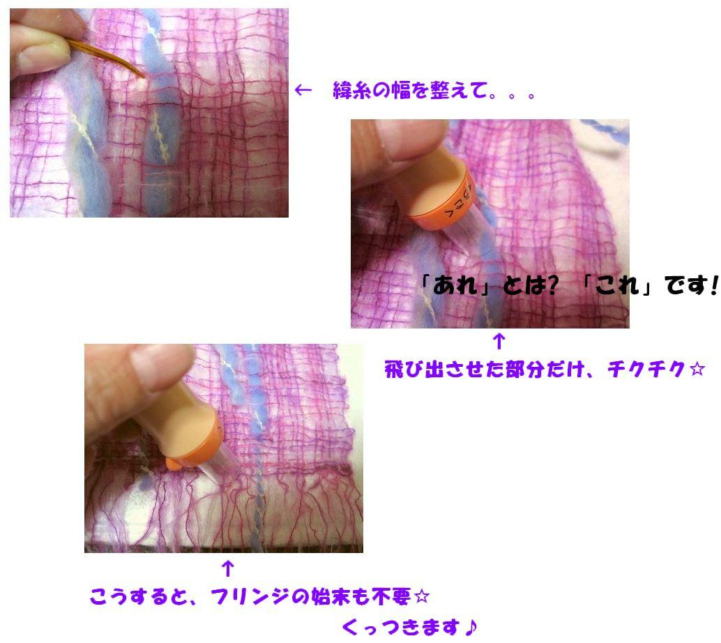 c0221884_18573674.jpg