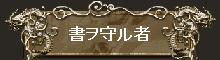 c0112826_19421920.jpg
