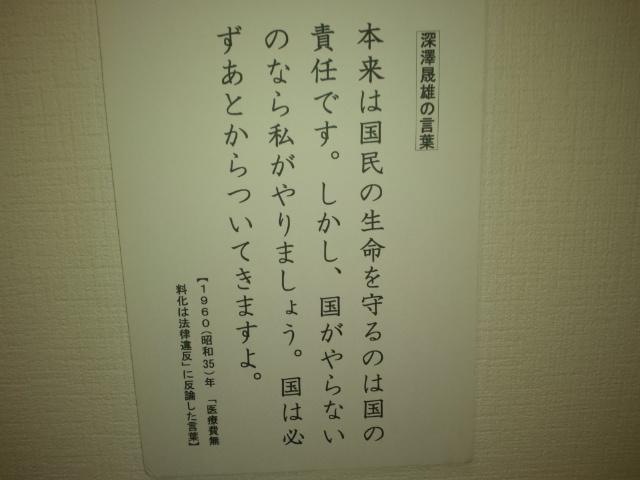 e0016828_1512526.jpg