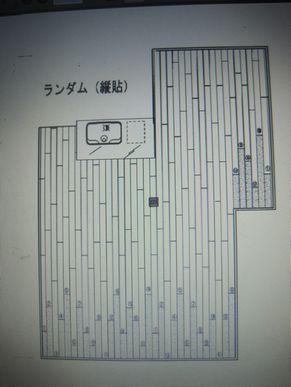 e0204894_19401220.jpg