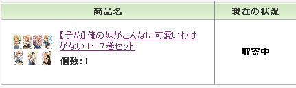 c0210745_22155119.jpg
