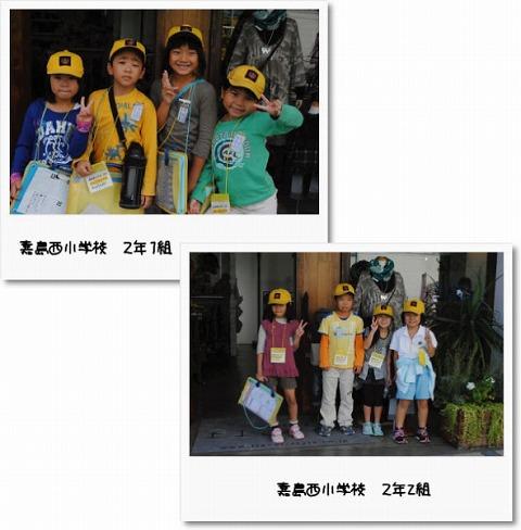 e0102522_1485735.jpg