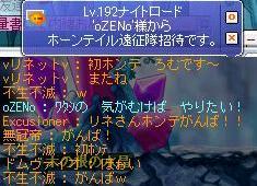 c0018080_20212312.jpg