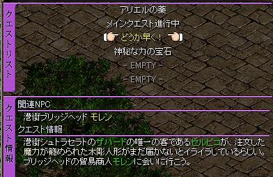e0185494_17451018.jpg