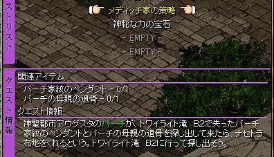 e0185494_1759045.jpg
