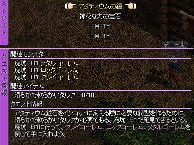 e0185494_1913438.jpg