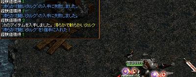 e0185494_192438.jpg