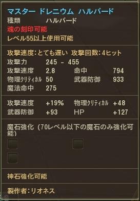 a0046656_0274120.jpg
