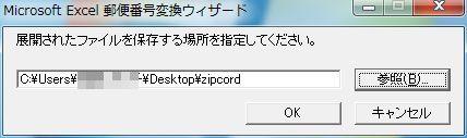 a0087325_23452436.jpg