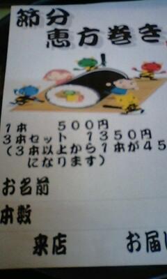 e0205436_2014362.jpg