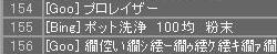 e0185865_1651825.jpg