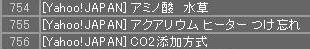 e0185865_1661074.jpg