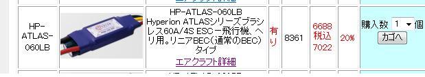 e0010650_15561157.jpg