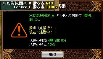 c0075363_2284996.jpg
