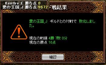 c0075363_2303758.jpg