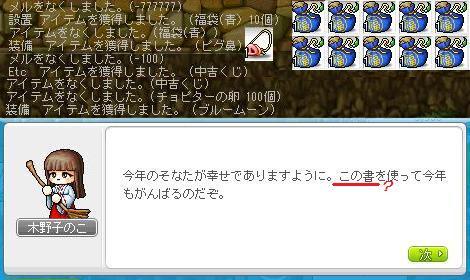 c0018080_19331522.jpg