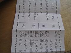 e0120111_15402124.jpg