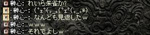 c0107459_149115.jpg