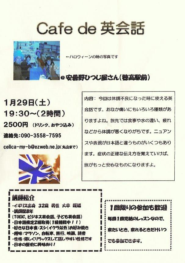 c0039928_19291148.jpg