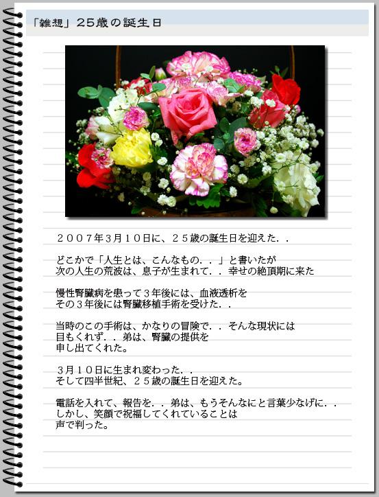 c0009981_858861.jpg