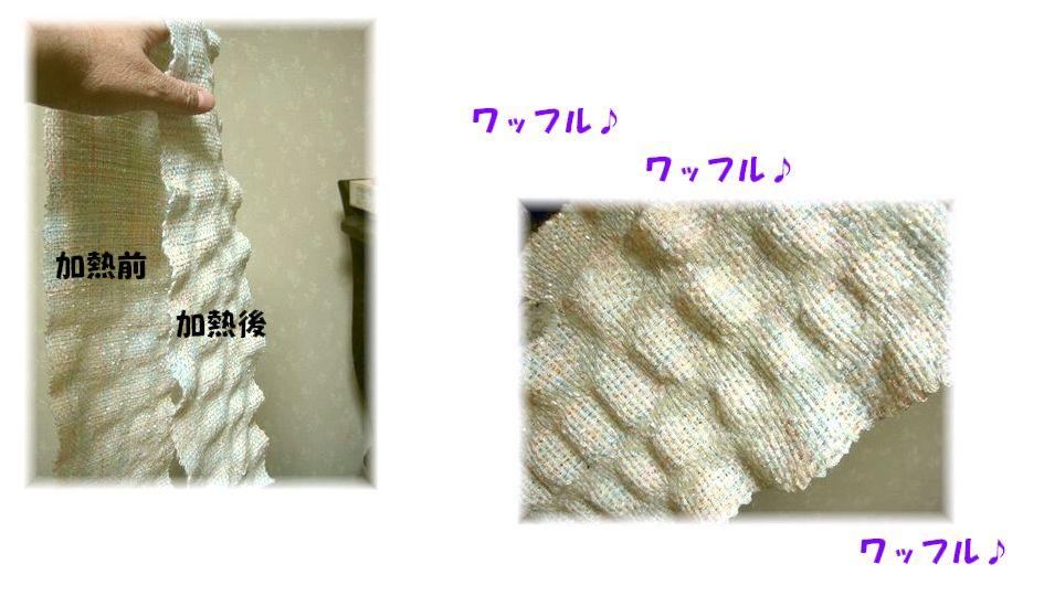 c0221884_227394.jpg