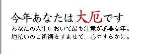 c0038038_1329381.jpg